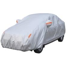 铝膜复合车衣布料棉绒加厚杜邦铝膜布汽车车衣布料优质布料