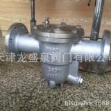 脉冲式疏水器、脉冲阀、浮球式疏水器价格、浮球式疏水器厂家