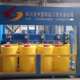 纸箱厂印刷油墨污水处理成套设备 油墨污水处理设备 四川油墨污水处理设备 油墨污水处理设备装置