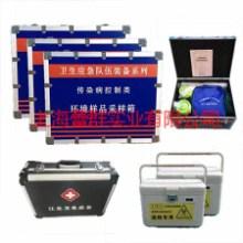 化学中毒个体防护装备箱 LQ1116A