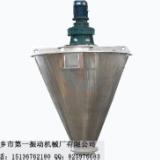 厂家直销国风牌DSH双螺带锥形混合机/不锈钢DSH双螺带锥形混合机厂家/不锈钢混合机全国销售