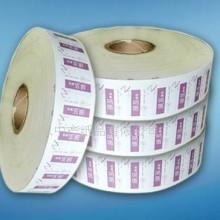 足贴淋膜纸