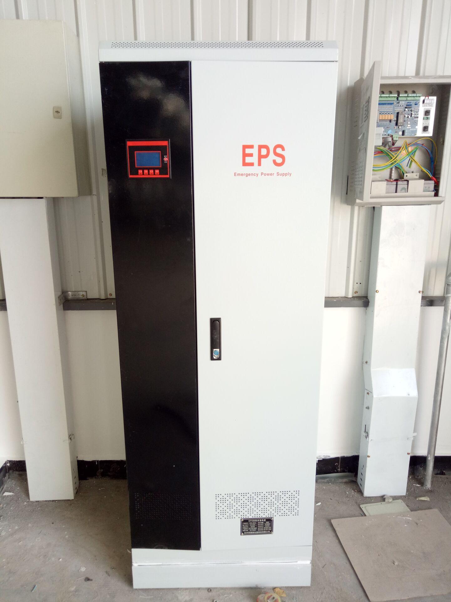 厂家供应EPS应急电源 0.5kw-90kw报价
