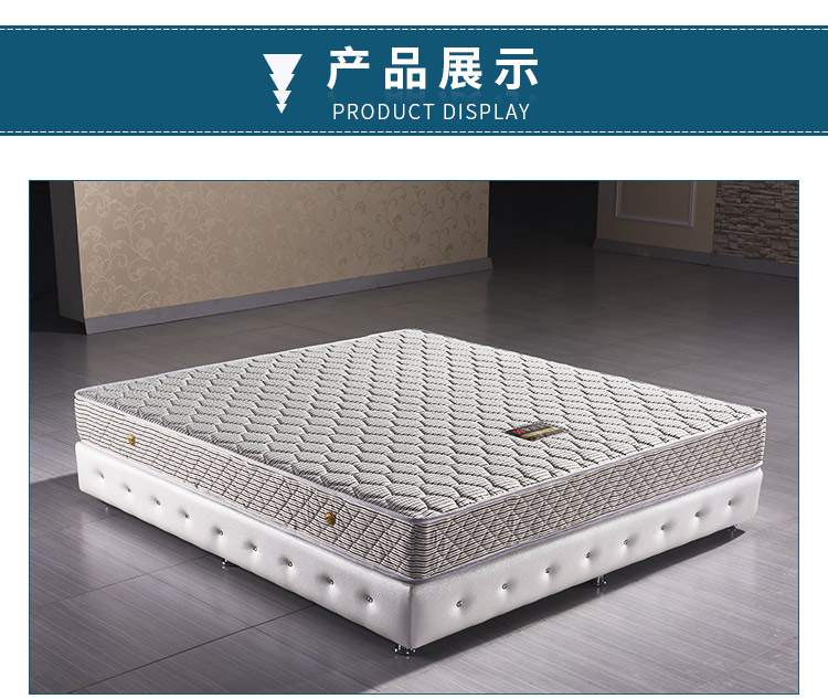 宾馆床垫加工 广州宾馆床垫加工定制 宾馆床垫加工批发 宾馆床垫加工厂家 宾馆床垫加工哪里有