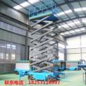 室外移动式升降机图片