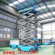 移动式升降机自重图片