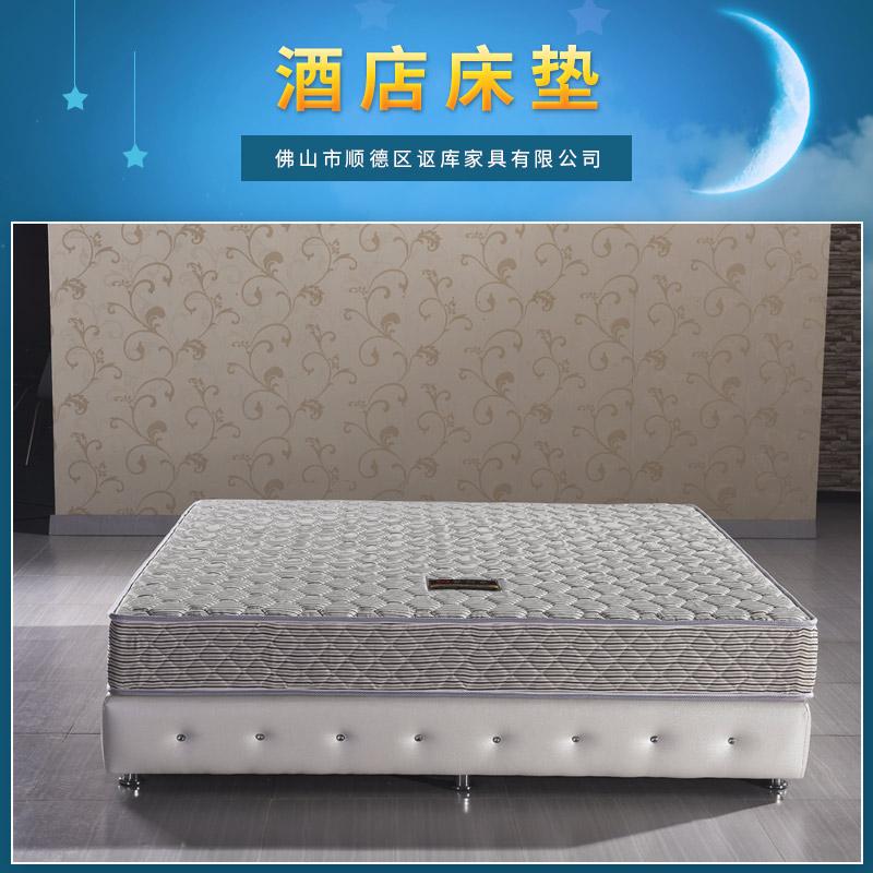 酒店床垫 酒店宾馆床垫 舒适形 席梦思压缩高回弹海棉床垫 欢迎来电定制