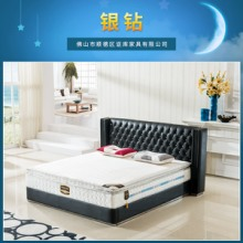 厂家批发 独立弹簧床垫 乳胶床垫席梦思 弹簧床垫 五星酒店宾馆床垫1.8米/1.5米欢迎来电定制 银钻