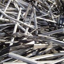 东莞高价回收废铝,东莞废铝回收电话,东莞专业废铝回收