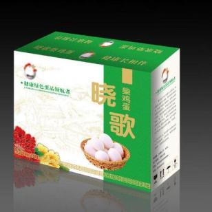 定制土鸡蛋包装盒农产品水果礼品盒图片