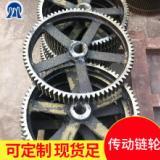 厂家直销 不锈钢工业输送机传动链轮 输送皮带机传动齿轮 厂家批发
