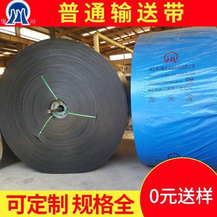厂家直销 输送机 铺地棉布橡胶输送带 帆布防潮输送皮带 厂家批发