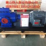 HSNH40-46价格