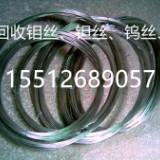 铁合金炉料回收价格_巴西铌铁_钒氮合金回收用途 钼丝