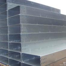 河北梯式电缆桥架生产厂家-防火电缆桥架-河北威信桥架厂批发