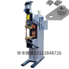 DN系列交流点凸焊机 上海毕卡DN系列交流点凸焊机图片