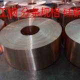 武鋼高效能硅鋼片牌號35WW270電工鋼35W270