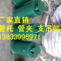 T3A下方整定弹簧组件 焊接双板 D3.219S双孔短管夹生产厂家