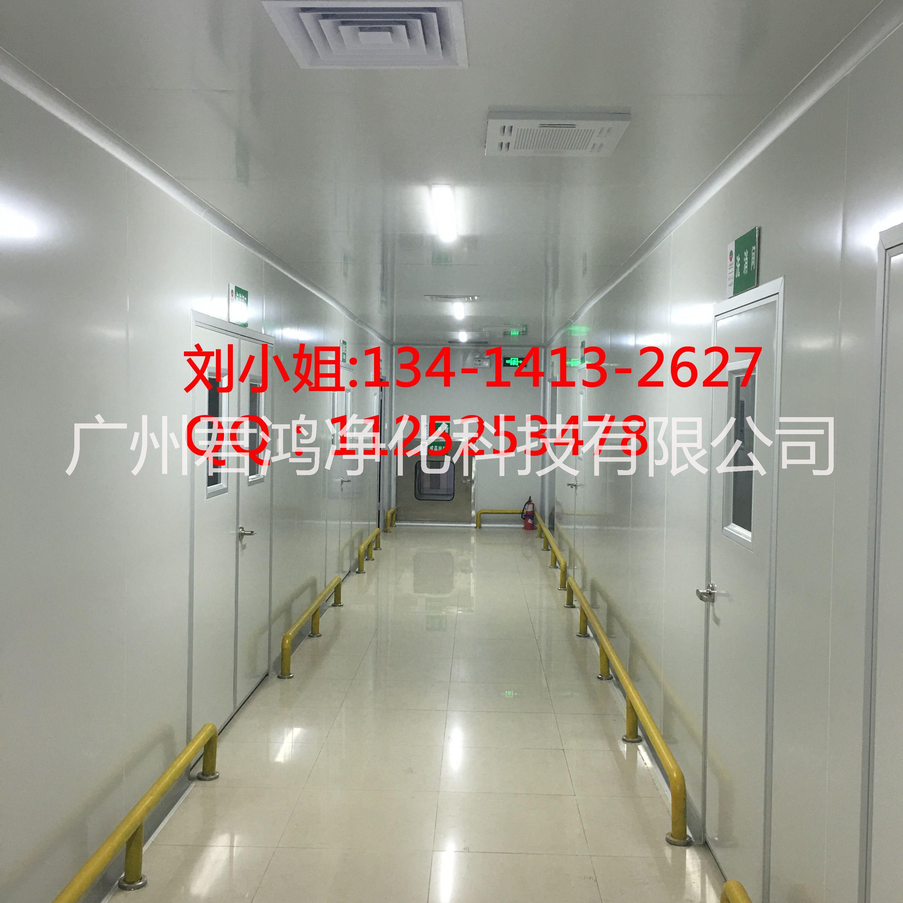 食品饮料10万级无菌洁净车间设计 广州君鸿净化工程公司