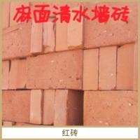 厂家直销 红砖,页岩砖,盖房砖, 清水墙砖砌墙砖 江西砌墙砖