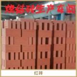 厂家直销老砖旧砖片红砖老红砖切片长条砖细条红砖片红砖皮老砖耐火砖麻面清水砖