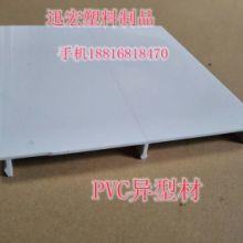 PVC异型材 PVC异型材,管材,