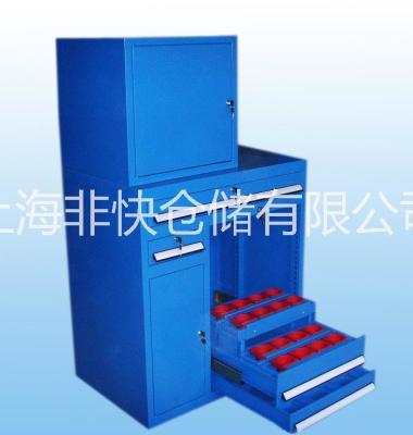 刀具车(架)刀具柜移动分类存储图片/刀具车(架)刀具柜移动分类存储样板图 (2)
