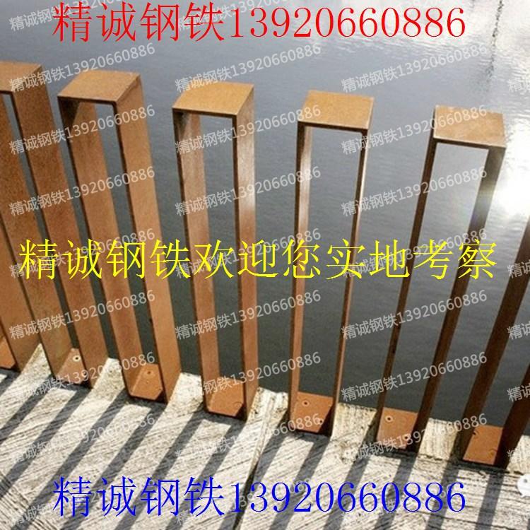 耐候钢 耐候板 幕墙锈钢板 装饰钢板  锈钢板 绣红钢板  耐候钢板