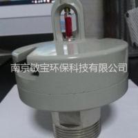 喷头 喷头厂家 雨淋喷头厂家 南京雨淋喷头厂家 南京  喷头 厂家