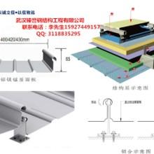 武汉臻誉YX65-430/330屋面楼承板今日报价