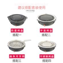 韩式上排烟烤炉 韩式上排烟烤炉韩式烧烤炉韩国炭火批发