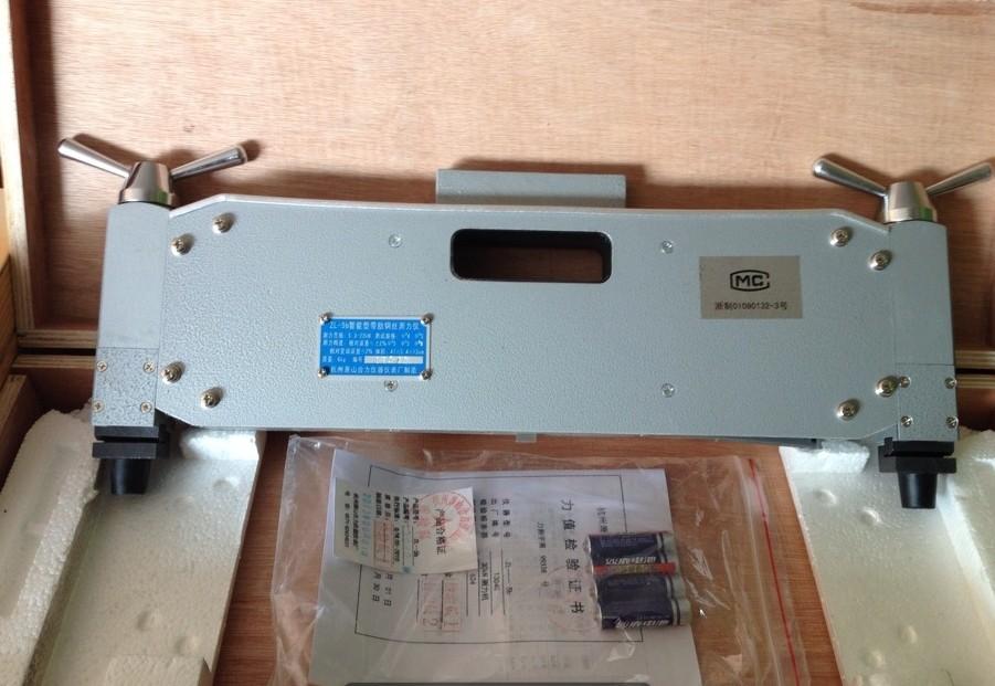 智能带肋钢丝测力仪生产商,江门智能带肋钢丝测力仪供应