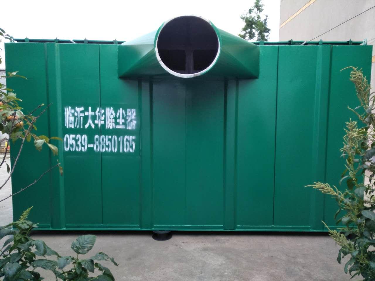 供应临沂节能防爆脉冲除尘器车间环境保护的使者