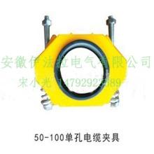 复合电缆夹 电缆夹 电缆夹具 电缆抱箍厂家生产
