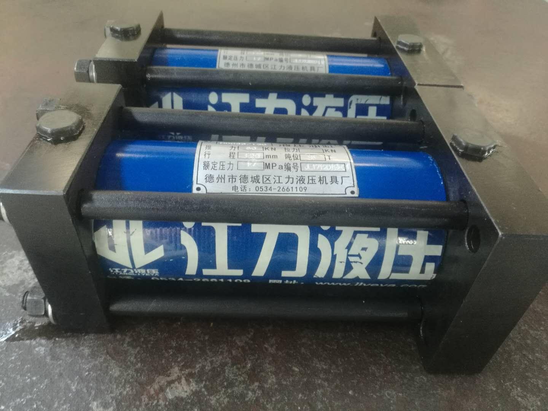 拉杆油缸HOB63/150/17,拉杆油缸销售热线,拉杆油缸批发价格,拉杆油缸德州厂家报价