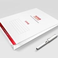 档案袋定制 文件袋投标资料袋图片