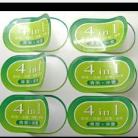 深圳厂家直销-湿纸巾封口贴纸 优质105克铜板纸不干胶 大量彩色印刷过光胶
