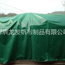 PVC防水涂塑布三防布定制加工厂家直销低价处理优质油布盖货搭棚帆布图片