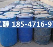 内蒙聚乙烯醇 呼市聚乙烯醇 包头聚乙烯醇鄂尔多斯聚乙烯醇