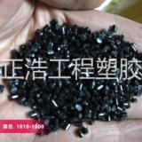 PEI(聚醚酰亚胺)特种工程塑料
