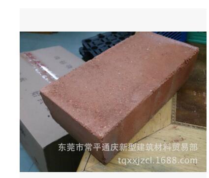 烧结砖 烧结砖厂家 烧结砖供应商 烧结砖生产销售