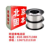 螺旋药芯焊丝,螺旋专用耐磨堆焊药芯焊丝