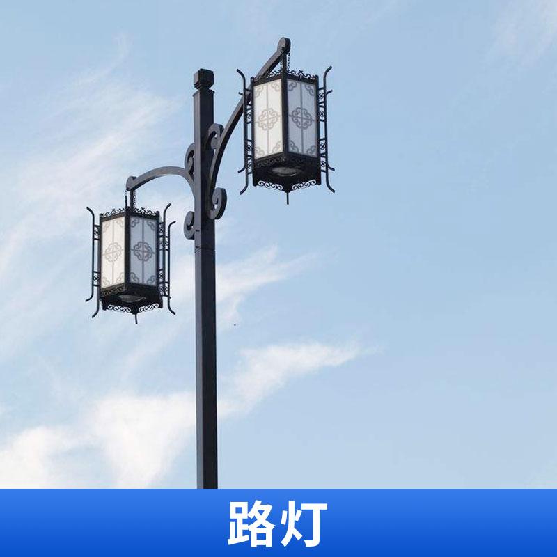 路灯安装 压铸铝户外防水别墅花园小区路灯led 太阳能路灯 欧式庭院灯 欢迎来电咨询