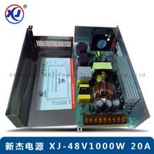 新杰 48V1000W开关电源 交流220伏转直流48伏 直流变压器 48V通讯电源