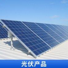 光伏产品加工 DIY光伏设备 全套 安装设计无忧 光伏电站 家用太阳能发电系统 欢迎来电咨询