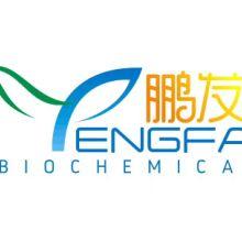 复合氨基酸生产厂家 复合氨基酸生产企业