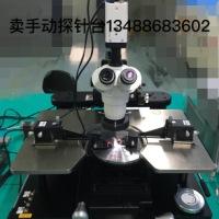 六寸探针台8寸探针台probe失效分析探针分析