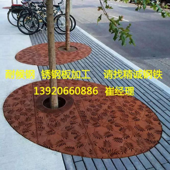 耐候钢树篦子 锈钢板树篦子 钢板镂空做锈 钢板激光切割