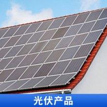光伏产品安装 DIY光伏设备 家用太阳能发电系统 全套 安装设计无忧 光伏电站 欢迎来电定制图片