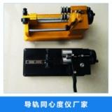 导轨同心度仪厂家 圆跳动仪齿轮检测仪 高精度圆柱滚轮同心度测量仪 欢迎来电定制